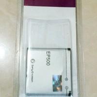 Battery / Baterai / Batrai / Baterei HP Sony Ericsson EP500
