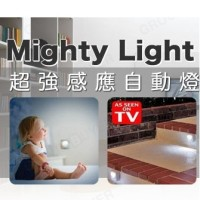 harga Mighty Light Lampu Led Sensor Outdoor Indoor Kamar Taman Gudang Lemari Tokopedia.com