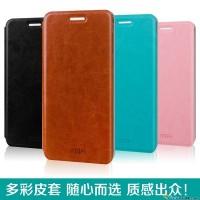harga Mofi Leather Case Lenovo P70 Tokopedia.com