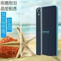 Casing Imak Crystal 2 Ultra Thin Hard Case for HTC Desire 626