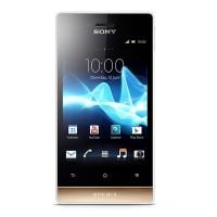 Sony Xperia MIRO ST23i White Gold