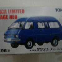 Lv N96b Toyota Town Ace Van (Blue) TLV Tomica Limited Vintage Neo