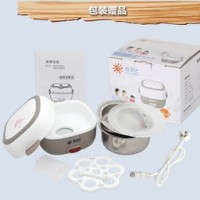 Mini Rice Cooker 4in1 / Lunch Box Electric Multifungsi