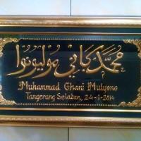 harga kaligrafi nama Tokopedia.com