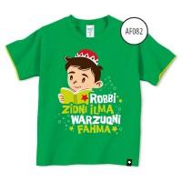Kaos Anak Muslim - Afra Kids AF082 size XS & S