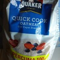 harga Quaker Quick Cook Oatmeal Oat Cepat Dimasak Edisi Malaysia 900gr Tokopedia.com