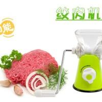 Jual Meat Grinder manual penggiling giling daging sayuran buah pasta mincer Murah