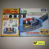 harga Takara Tomy J-26 Plarail Curved Station Tokopedia.com