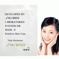 Shiseido White1