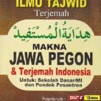 Terjemahan Hidayatul Mustafid,Ilmu Tauhid