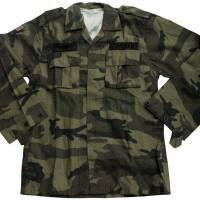 Harga kemeja panjang army loreng doreng | Pembandingharga.com