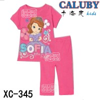 Piyama Anak Caluby XC 345 (2-7thn)