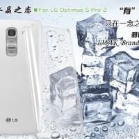 harga Lg G Pro 2 Casing Imak Crystal 1 Ultra Thin Hard Case - Transparent Tokopedia.com