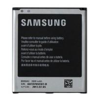 Samsung Baterai Galaxy Mega 5.8 GT-I9152 Original