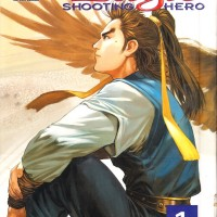 Komik Eagle Shooting Hero
