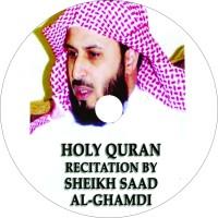 DVD mp3 AL-Quran Murattal - Saad AlGomidi