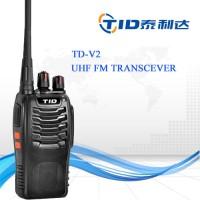 Handy Talky Murah UHV dengan kualitas tinggi