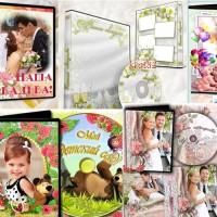 Cover DVD Wedding dan Ulang Tahun