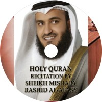 DVD mp3 AL-Quran Murattal - Misyari Al-Afasyi