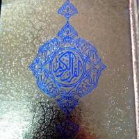 harga Al Quran Tanpa Terjemah An-nur Cover Emas Dan Perak Tokopedia.com