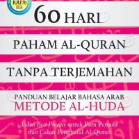 harga 60 Hari Bisa Menerjemahkan Al-quran Sendiri Tokopedia.com