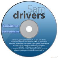Samdrivers 2015 - Driver for All Windows Platforms (DVDDL) (Juni 2015)