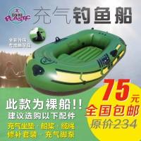 Qin Xu Adventure Boat / Perahu petualangan / Maksi