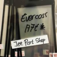 Touchscreen Evercoss A7t*