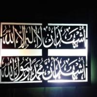 Lampu Hias motif Tulisan Sahadat