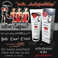 Body Cover Vampire ORIGINAL THAILAND!!