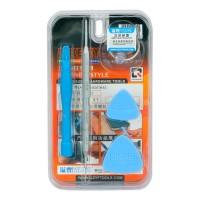 harga Tools Kit Alat Bongkar Iphone Jakemy 5 In 1 Iphone Tool Kit Jm-8114 Tokopedia.com