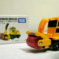 Die Cast Tomica - nichijo manufacturing rotary snowplow htr265 | 47