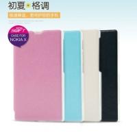 Casing Kalaideng Swift Flipcase Leathercase Flipcover Case Nokia X