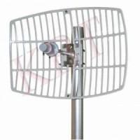 harga Antenna Antena Grid Kenbotong Kbt 5.8ghz 27dbi Tdj5800spl6 Tokopedia.com
