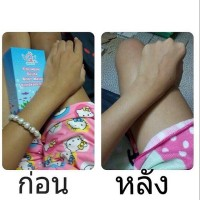 QSE BODY MASK ORIGINAL / SAMMY BODY MASK / BIRU PI