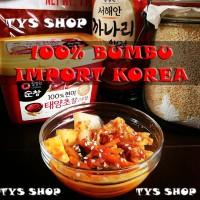 Homemade Traditional Korean Fresh Kimchi (500 gram / 1kg)