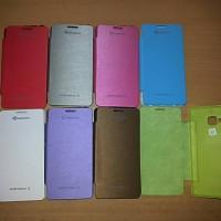 Flipcover Smartfren Andromax U ( Flipcase, Cover, Case, Casing )