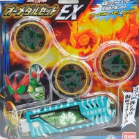 Kamen Rider OOO DX O Medal SET EX (HK) Core and Gaia Memory