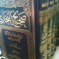 kitab shohih Bukhori 4 jilid cetakan darr hadist mesir