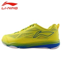 Sepatu Badminton Lining Tantrum AYZK001 -1 (Yellow Series)