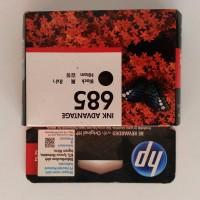 Tinta HP 685 Ink Cartridge - Black