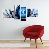 harga Lukisan Kaligrafi Kode HD41-XZ | Lukisanku Tokopedia.com
