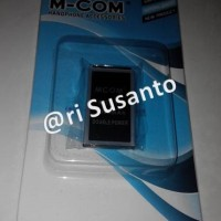 Baterai M-COM for Mito 111 Double Power 5000mAh