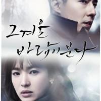 Drama Korea That Winter the Wind Blows