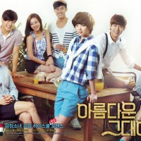 Drama Korea To the Beautiful You