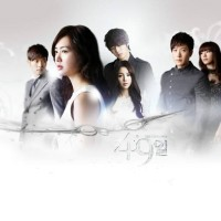 harga Drama Korea 49 Days Tokopedia.com