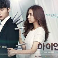 Drama Korea Blade Man/ Iron Man