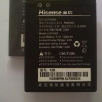 Bateray / Batere / Baterai / Batre Smartfren Andromax  I