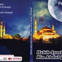 CD Habib Syech Pembacaan Qasidah Burdah