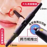 Blackhead Pen ~ Pen Pembersih Komedo